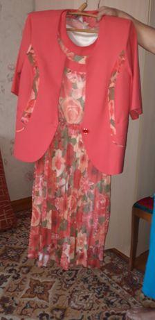 Срочно продам платье-костюм!