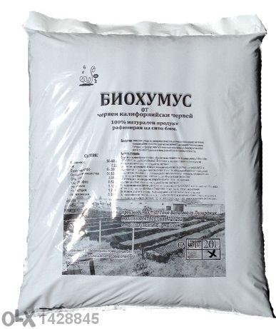 Биохумус-органична тор,биотор