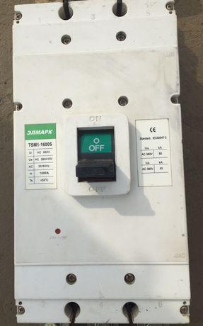 Автоматически выключатель 1600А.