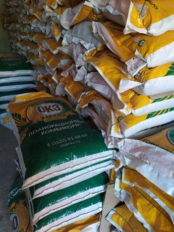 Комбикорм пшеница ячмень отруби