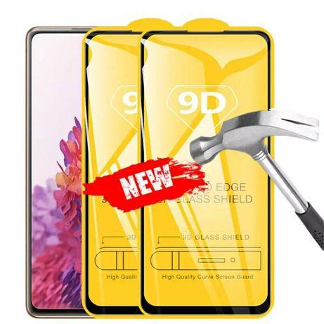 5D Стъклен протектор за целия дисплей за Samsung Galaxy S20FE / 3D