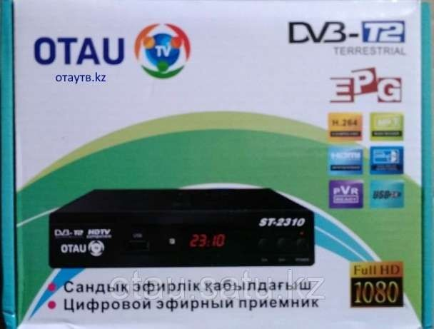 Цифровое эфирное телевидение ОТАУ ТВ!!!