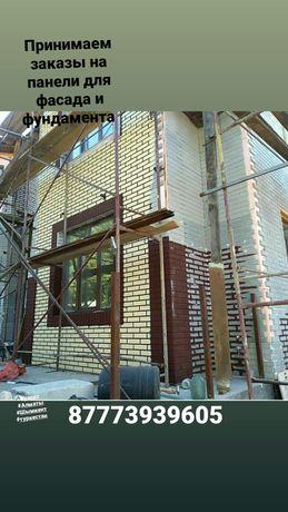 Облицовка облицовочный материал фасадный декор фасадная панель плитка