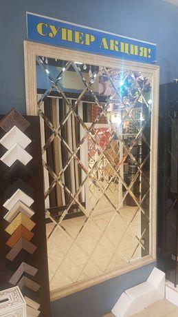 Зеркало Ромбики соты