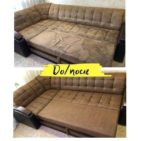 Химчистка дивана профессиональной ЭКО чистка мягкой мебели Алматы выез