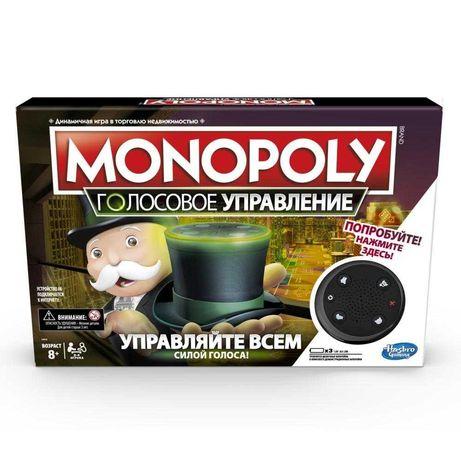 Игра настольная Монополия Голосовое управление MONOPOLY