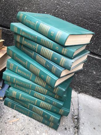 Книги, тома