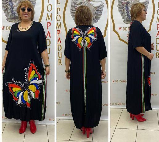 Женские платья и костюмы Турция