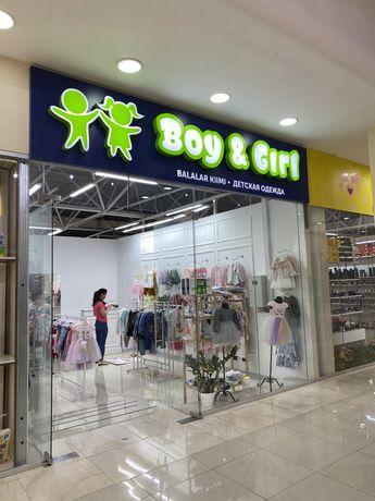 Продается действующий бизнес. Бутик детской одежды