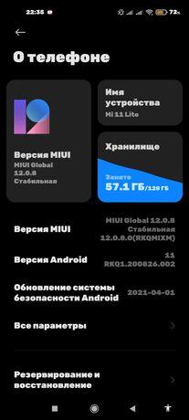 Xiaomi Mi 11 lite 6/128гь в комплекте коробка и зарядка оригинал.