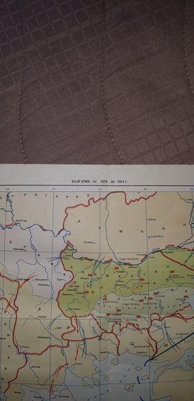 Стара карта на България от 1878 до 1914г.