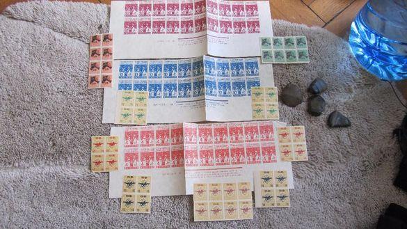 Следвоенни бьлгарски марки