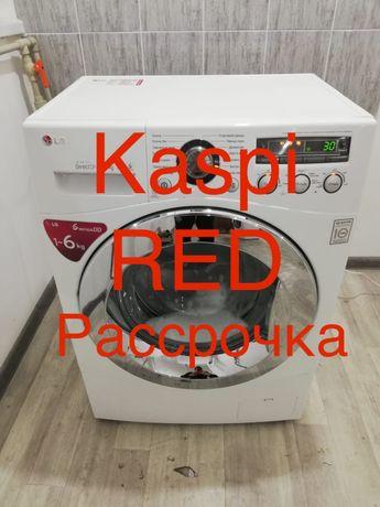 Продажа стиральных машин pacpoчка
