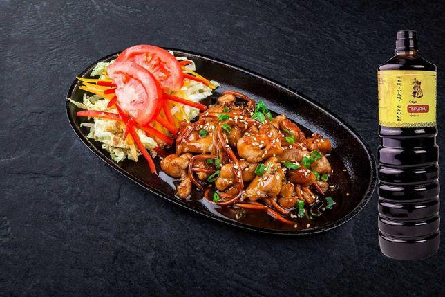 Соевый соус для приготовления блюд из рыбы птицы и морепродуктов.