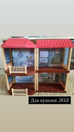 Домик для кукол лол или любых других, производство Россия,  оч крепкий