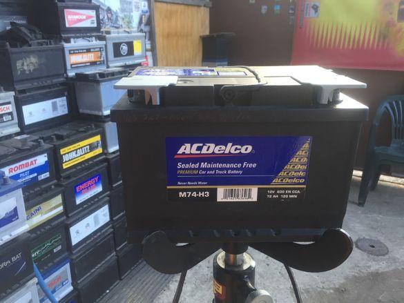 акумулатор 72 ач,гаранция,доставка приспадане за стар акумулатор