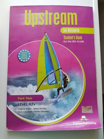 Upstream for Bulgaria за 8клас,изд.Express Publishing,Учебник/уч.тетра
