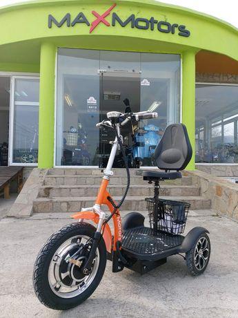 Електрическа Триколки Скутер MaXmotors 500w с мигачи