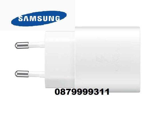 Адаптер зарядно на Samsung Super fast charging 25W бързо зареждане