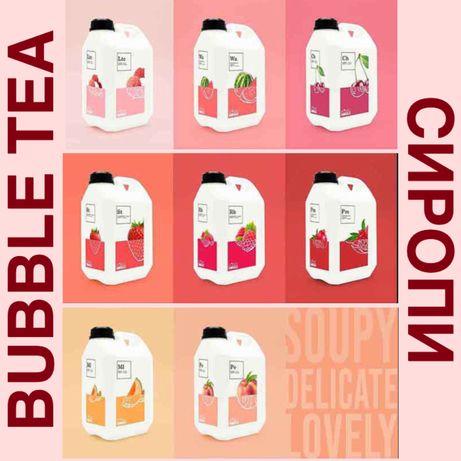 Сиропи за Bubble tea, плодов сироп , бъбъл чай, боба перли