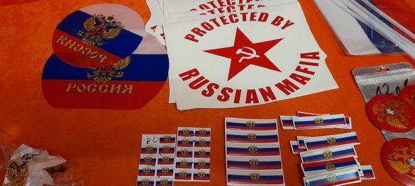 Руски и СССР сувенири