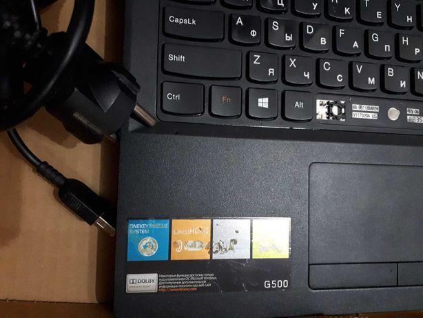 Ноутбук не рабочий Lenovo G-500