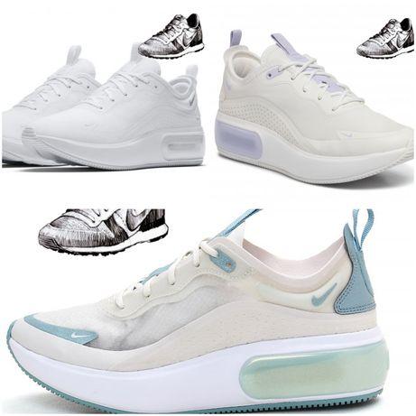Nike Nr 43 42.5 42 si 40 Air Max Dia Originali