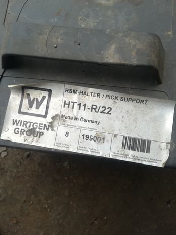 Продам резцедержатели HT-11R22