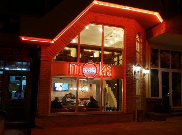 Кафене Мока мока