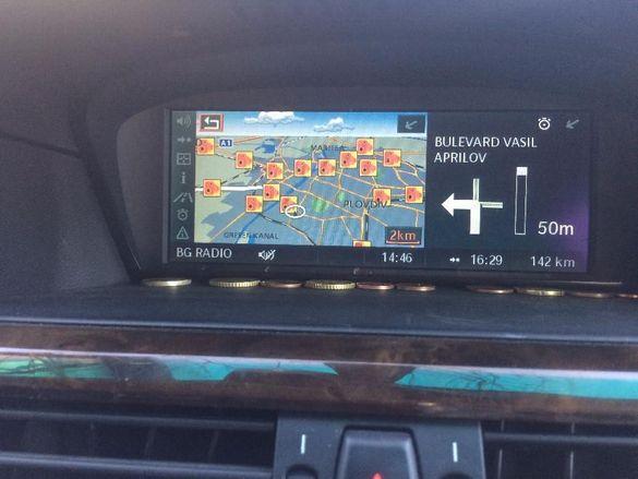 Навигационен диск BMW MERCEDES AUDI 2019г.бмв мерцедес ауди диск навиг