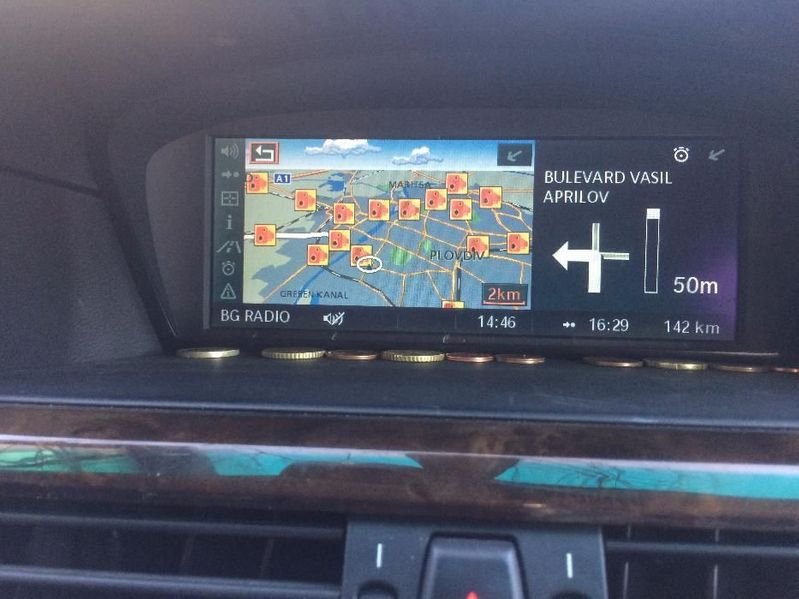 Навигационен диск BMW MERCEDES AUDI 2019г.бмв мерцедес ауди диск навиг гр. Пловдив - image 1