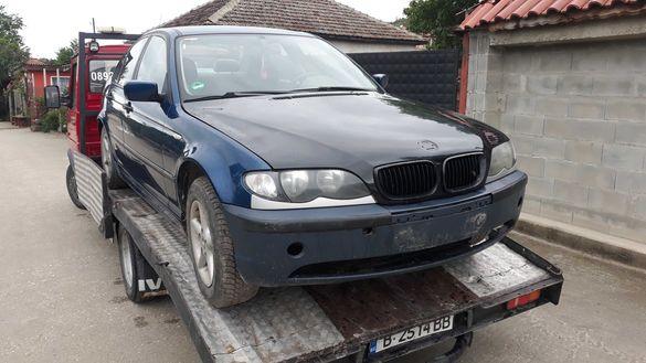 БМВ е46 316 BMW e46 316 116k.s. НА ЧАСТИ