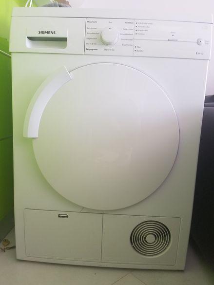 Сушилня Siemens