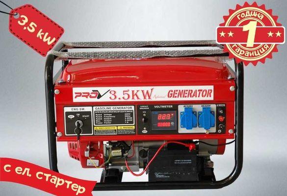 Четиритактов генератор за ток 3,5 kw с ел. стартер (агрегат)