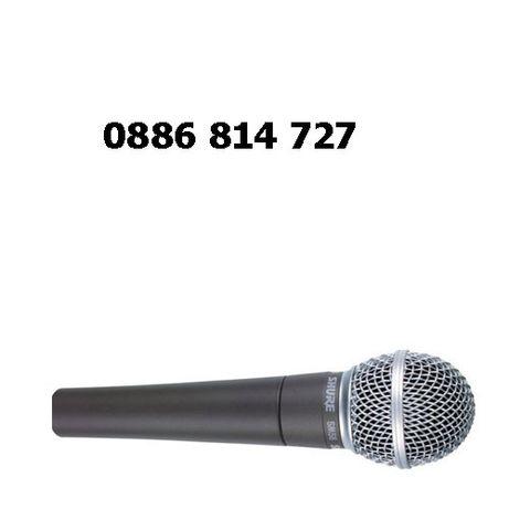 Единичен, вокален, жичен, професионален микрофон SHURE SM-58
