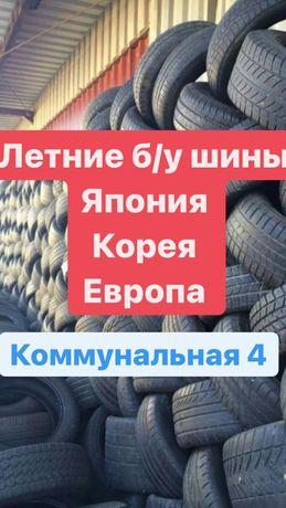225/65/17 привозные летние б/у шины без пробега по РК
