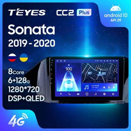 Штатная магнитола Hyundai Sonata DN8 TEYES CC3/SPRO PLUS