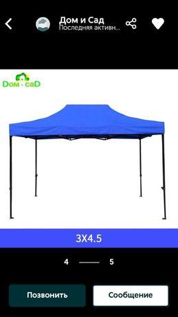 Палатка шатер наличии и на заказ