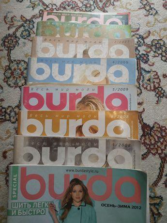 Журналы burda 600 тг