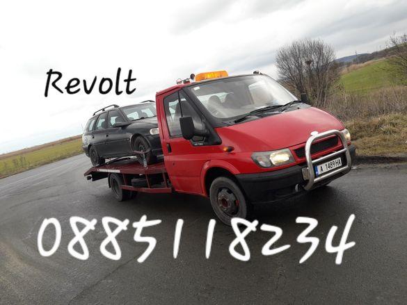 Автосервиз Револт Пътна помощ Бургас
