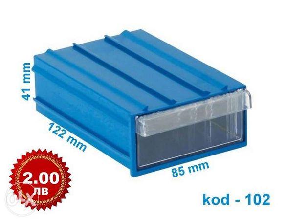 Пластмасови Кутии с Чекмеджета Код 102 - 2,00 лв / Бр.