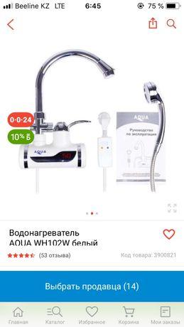 Воданагреватель продам