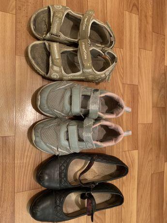 Обувь 36, 37 размер
