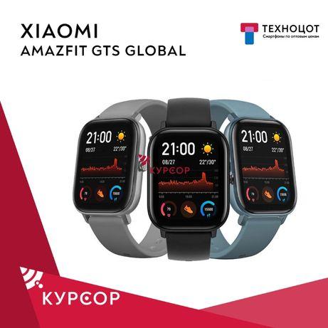 """КУРСОР Xiaomi AmazFit GTS ,смарт часы,WR50,(Бутик №20, ТРЦ """"Семейный"""""""