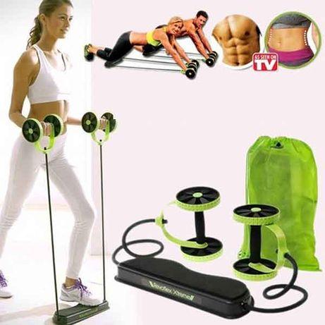 Домашен фитнес уред Revoflex Xtreme