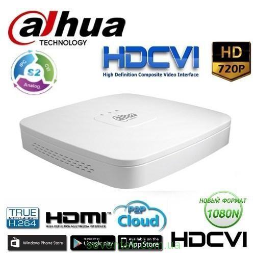 8 канален трибриден HD-CVI DVR - DAHUA - HCVR4108C-S3