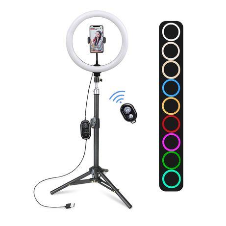 Лампа Кольцевая лампа с подсветкой led