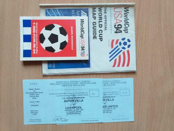 билет - Ливърпул- Астън Вила- 1995 г.