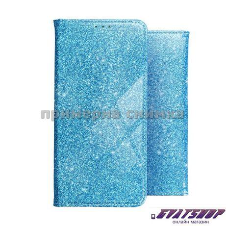 Калъф Forcell SHINING Book за Samsung Galaxy A52 5G,син