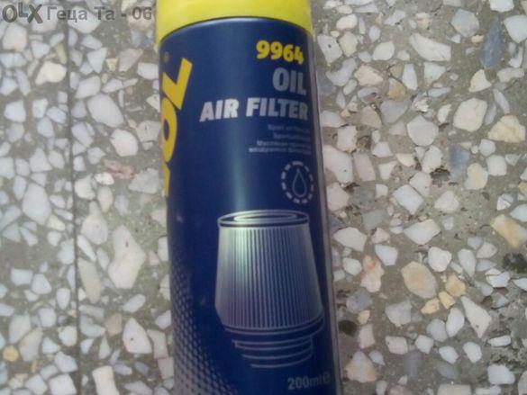 Маслен спрей за спортни възд.филтри